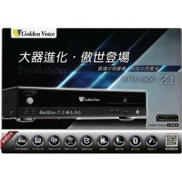 Golden Voice 金嗓 CPX-900 Z1 點歌機 大氣進化,傲世登場 質璞中現奢華,科技中見實用