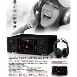 FNSD 華成擴大機 A-39 監聽級數位迴音卡拉OK綜合擴大機